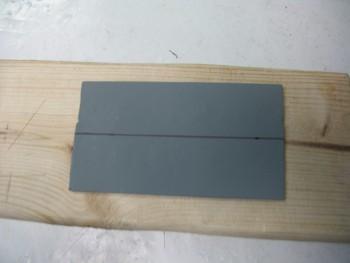 Forward side rail reinforcement plate